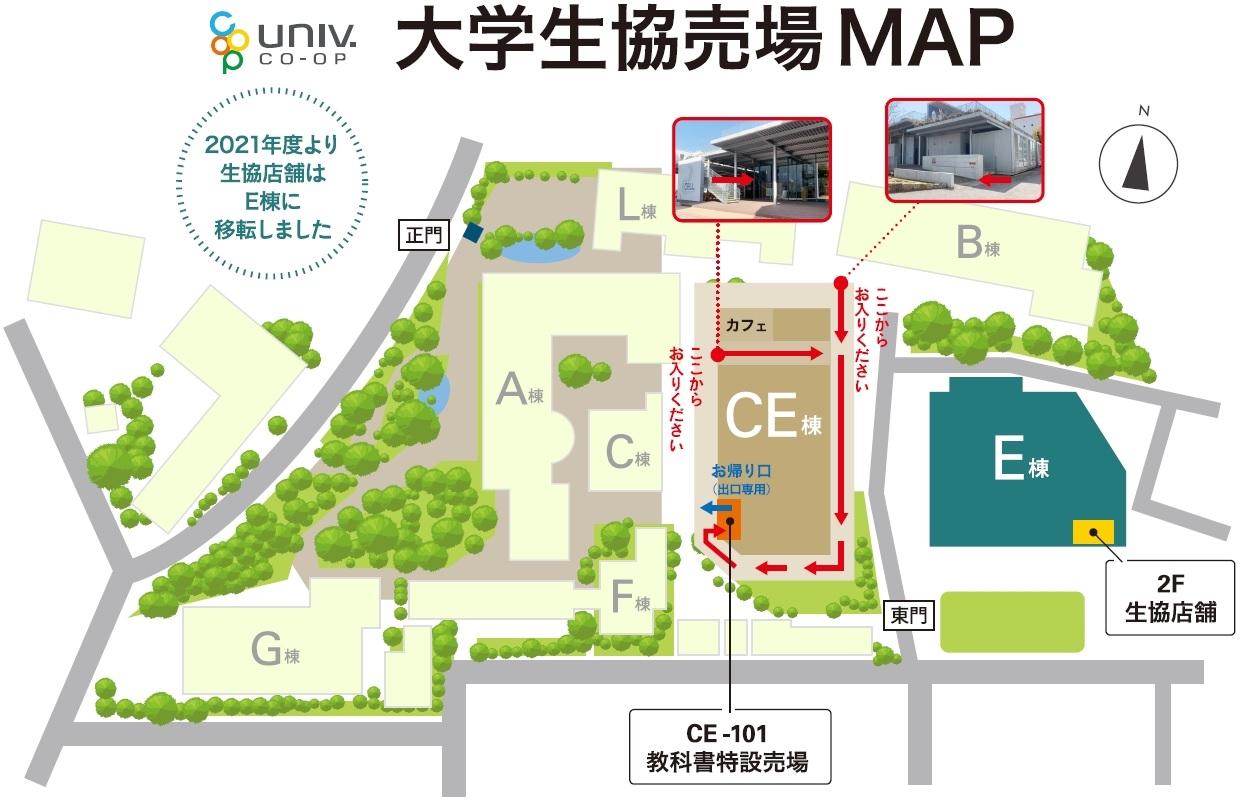 map2021-09-1.jpg
